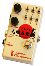 LAL Super Oscillo Fuzz (88)